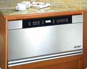 """MMD30S Dacor Discovery 30"""" Microwave In A Drawer - Stainless Steel"""